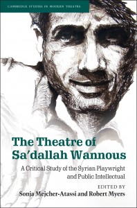 The Theatre of Sadallah Wannous